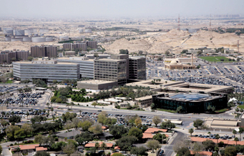 Saudi Aramco (headquarters in Dhahran pictured): tapping into HHI's expertise and reach